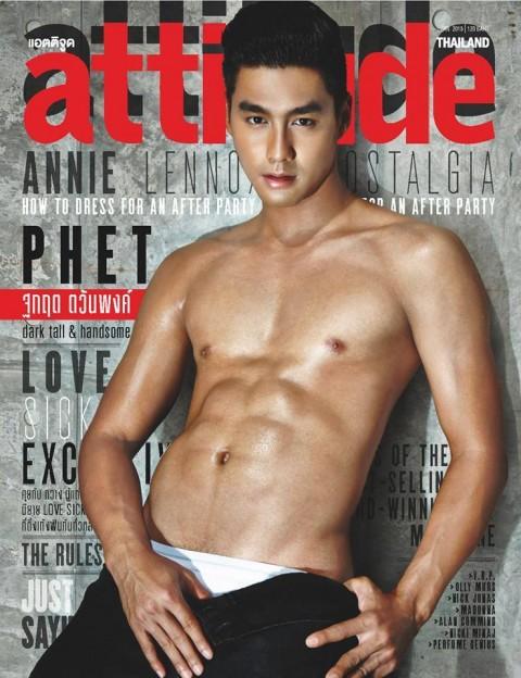 Attitude Thailand Gay Magazine  January 2558 Cover
