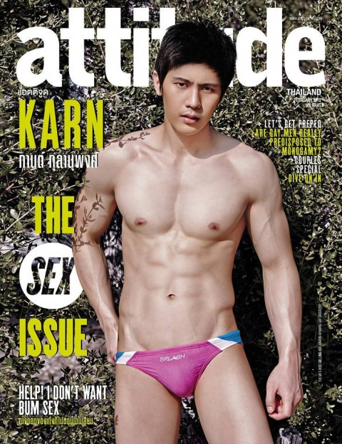 Attitude Thailand gay Magazine Feb 2015