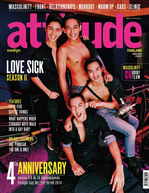 March Attitude Thai Front Cover