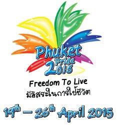 phuket Pride 2015 Logo