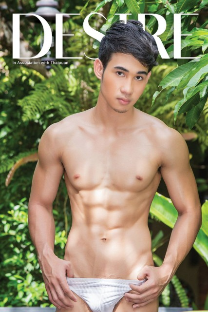Desire - Bangkok Thailand Gay Magazine