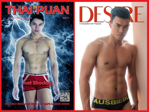 thai puan gay magazine issue 71 cover