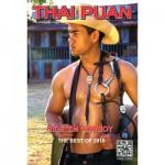 thai Puan issue 71 cover 400