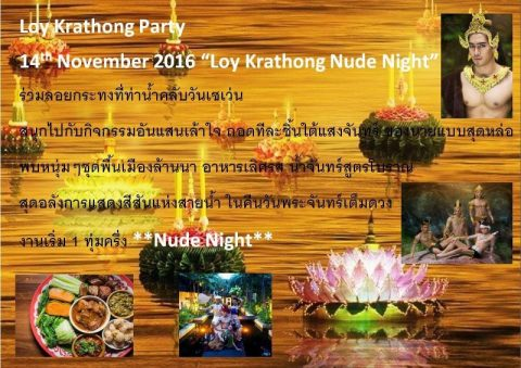 Club One Seven Gay sauna in CHiang Mai - Loy Khratong naked party
