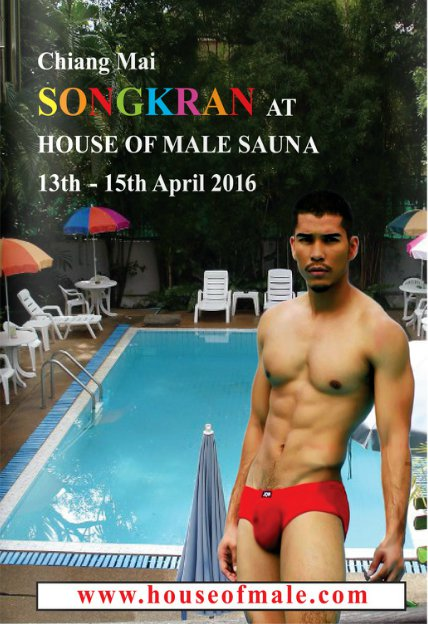 Songkran at house of male chiang Mai