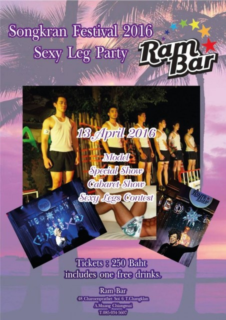Songkran sexy legs party at Gay Ram Bar - poster