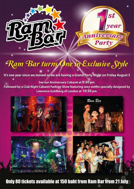 ram bar 1 year anniversary party