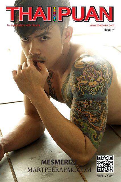 thai puan issue 777 cover