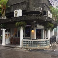 de eva Pub - a gay bar in Chiang Mai - now closed