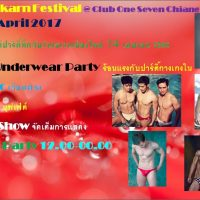 songkran hot gay underwear party at club one seven