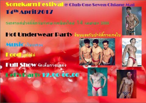 songkran hot gay underwear party at club one seven