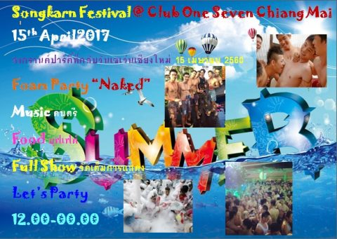songkran naked gay foam party at club one seven chiang mai