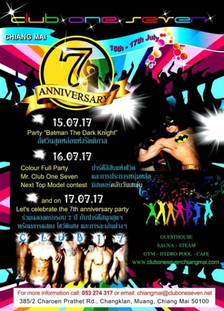 club one seven seventh anniversary party