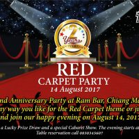 Red Carpet anniversary party Ram Bar Chiang mai 14 August 2017