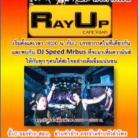 rayup chiang mai grand opening party poster