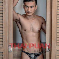 Thai Puan underwear boy