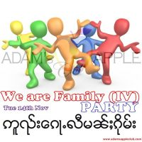 We are family party at Admas Apple Club Chiang Mai