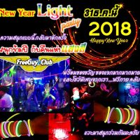 Free Guy New Year light party chiangmai 2018 poster