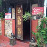 Marn Mai massage shop in Chiang Mai