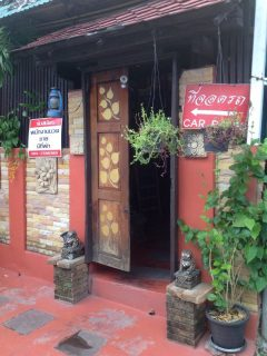 Marn Mai massage shop in Chiang Mai