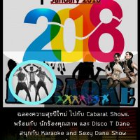 new year day sexy gay party poster - club one seven