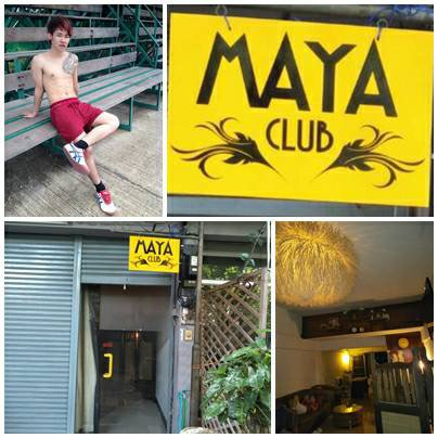 Maya club gay massage in chaing mai - shop picture montage