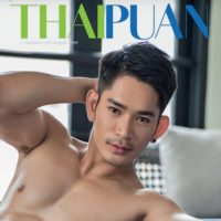 Thailand gay magazine Thai Puan - sexy front cover issue 87