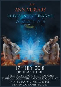 Club One Seven 8th Anniversary party poster July 17 2018