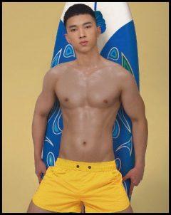 sexy common massage surfer boy