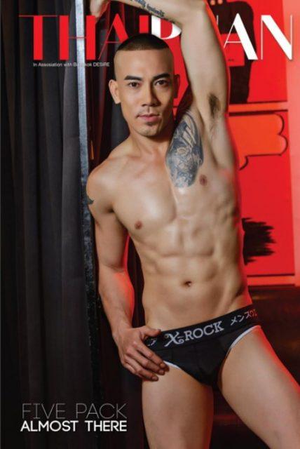 Thai Puan gay thailand magazine issue 91 cover