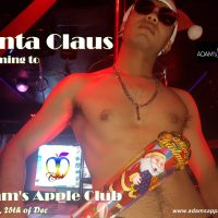 Adams Apple Christmas Party