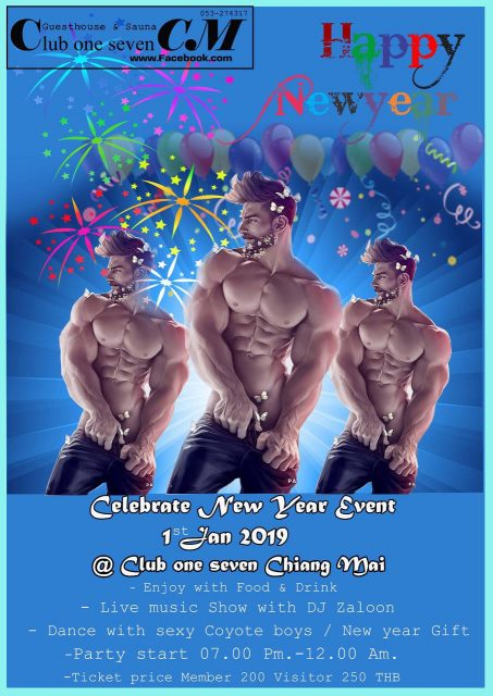 New Year Gay Party at Club One Seven