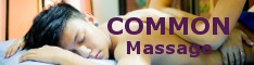 Common Massage Chiang Mai - Gay Massage for men - banner 234x60
