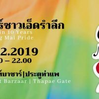 Chiang Mai Gay Pride Advert cropped