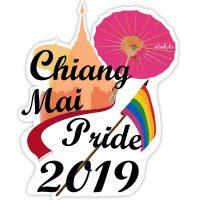 Chiang Mai Gay LGBT Pride Logo 2019