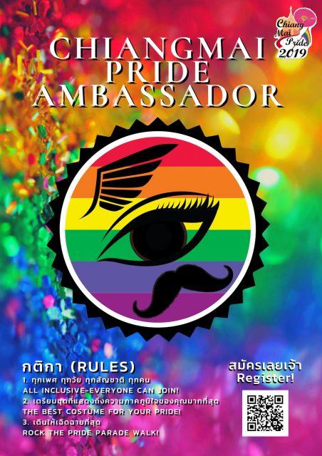Chiang Mai Pride Ambassador