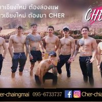 Coyote boys from Cher Club Chiang Mai
