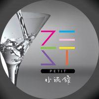 ZESTpetit bar logo