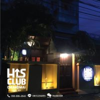 His Club- Gay Bar and Massage shop in Chiang Mai