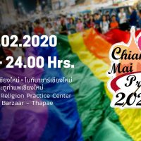 Chiang Mai Pride 2020 Banner
