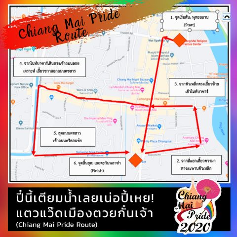 Chiang Mai Gay Pride Parade 2020 - route map