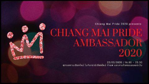 Chiang Mai Pride Ambassador 2020 Banner