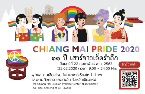 Chiang Mai Pride 2020 - Advert for gay and LGBT pride event 22 February